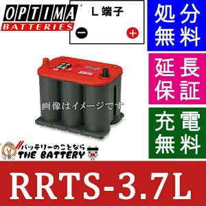 925S-L オプティマ ( OPTIMA ) Reverse Red Top ( リバースレッドトップ ) S-3.7 自動車用 バッテリー RT925S-L  RTS-3.7L|thebattery