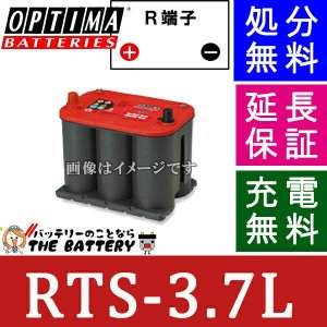 925S-R OPTIMA ( オプティマ ) Red Top ( レッドトップ ) S-3.7 自動車用 バッテリー  RT925S-R  RTS-3.7L|thebattery