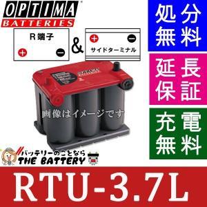 925U RT925U  RTU-3.7L オプティマ ( OPTIMA ) Red Top ( レッドトップ ) U-3.7 自動車用 バッテリー|thebattery