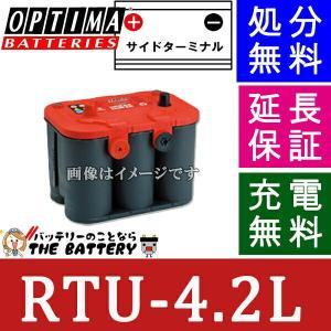 1050U RT1050U  RTU-4.2L オプティマ ( OPTIMA ) Red Top ( レッドトップ ) U-4.2 自動車用 バッテリー|thebattery
