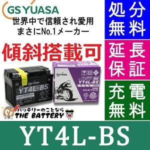 YT4L-BS-C 二輪用 バイク バッテリー メーカー充電済品 GS YUASA 正規品 ジーエス ユアサ リトルカブ ジャイロX|thebattery