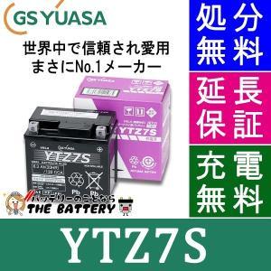YTZ7S バイクバッテリー GSユアサ ( ジーエス ・ ...