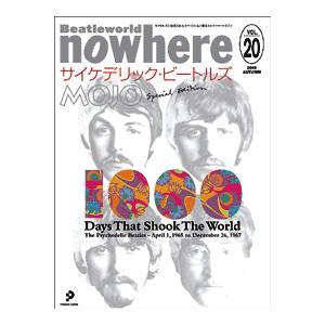 ノーウェアVOL.20『ビートルズのサイケな1000日間』|thebeatles