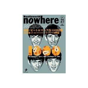 ノーウェアVOL.21『ビートルズマニアな1000日間』|thebeatles