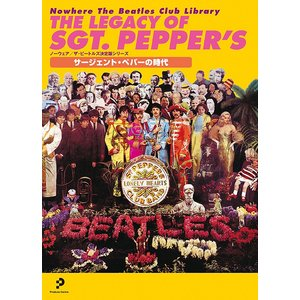 サージェント・ペパーの時代|thebeatles