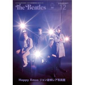 月刊ザ・ビートルズ2011年12月号 thebeatles