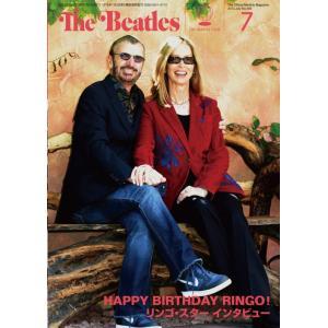 月刊ザ・ビートルズ2013年7月号 thebeatles