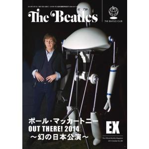 月刊ザ・ビートルズ臨時増刊号『ポール・マッカートニー OUT THERE! 2014 〜幻の日本公演〜』|thebeatles