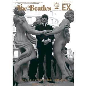 月刊ザ・ビートルズ臨時増刊『ジョン・レノン生誕75周年/没後35年』号|thebeatles