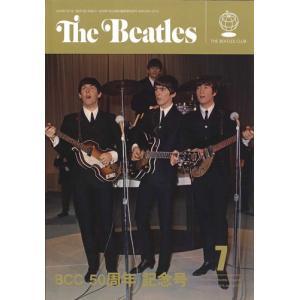 月刊ザ・ビートルズ 2016年7月号 thebeatles