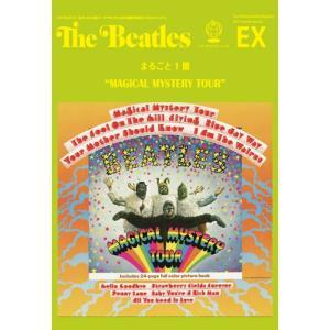 月刊The Beatles 臨時増刊号『まるごと1冊マジカル・ミステリー・ツアー』 thebeatles