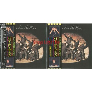 SHM-CD 『BAND ON THE RUN』|thebeatles
