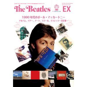 1990年代のポール・マッカートニー|thebeatles