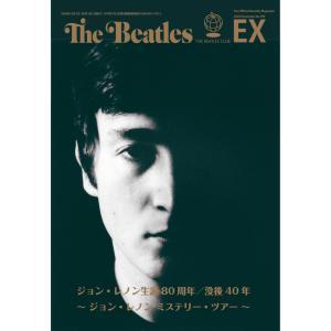 月刊 The Beatles 臨時増刊号 ジョン・レノン生誕80周年/没後40年|thebeatles