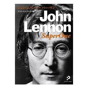 ジョン・レノン全仕事/John Lennon Super One|thebeatles