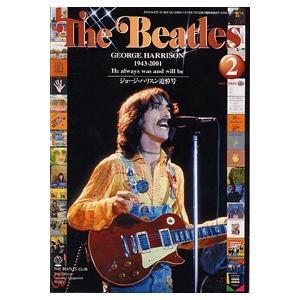 月刊ザ・ビートルズ/2002年2月号|thebeatles