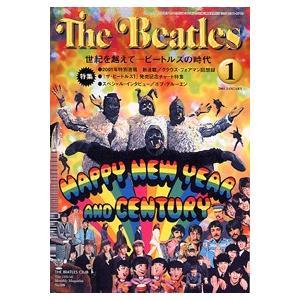 月刊ザ・ビートルズ/2001年1月号|thebeatles