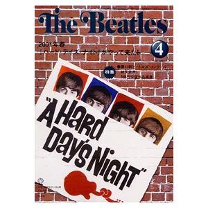 月刊ザ・ビートルズ/2001年4月号|thebeatles