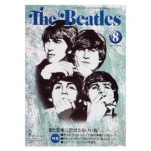 月刊ザ・ビートルズ/2001年8月号|thebeatles
