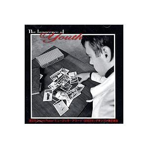 日本盤SCD  INNOCENTH OF YOUTH / MASA FUKUDA|thebeatles