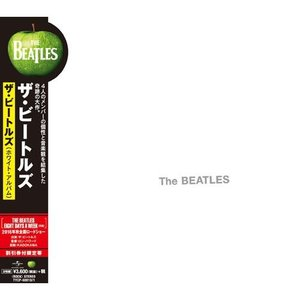 "CD ""THE BEATLES"" ホワイト・アルバム|thebeatles"