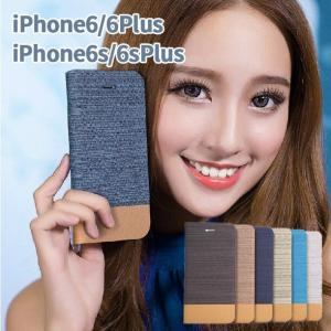 iphone6s ケース 手帳   iPhone6 ケース  訳あり|thebest