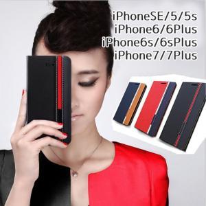 iphone7ケース 8 8plus 手帳   iPhone6 ケース iPhone6s手帳型ケース PUレザー  iPhone6 Plusケース  訳あり|thebest