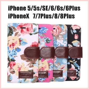 iPhoneXS Xケース 花柄 アイフォン6sプラス iPhone 7splus 8 8plus 5 5s iphoneSE iphone6plus 花柄ケース メチャ可愛いiPhoneSE ケース 訳あり|thebest