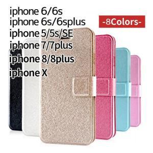 iphoneXS S iphone6 plus 大人気 手帳型 メチャカワイイ iPhone8 8plus ケースiphone5 iphoneSE 7 7plus ラメ|thebest
