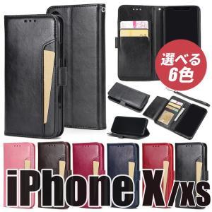(タッチペン付き?!)iPhoneXS X 手帳型ケース 表カード入れ 手帳型 レザー PU革 アイフォンX iPhone10 ケース 手帳型ケース iPhoneケース カードホルダー|thebest