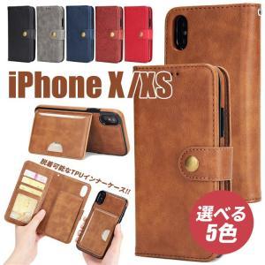 (タッチペン付き?!)iPhoneXS X 手帳型ケース 2in1 手帳型 レザー PU革 アイフォンX iPhone10 ケース 手帳型ケース iPhoneケース カードホルダー|thebest
