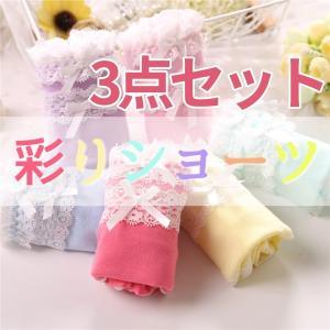 素材:綿 95% ポリウレタン5% 産地:中国 素材は、綿素材なので、汗を吸い取り、いつもさらさら感...