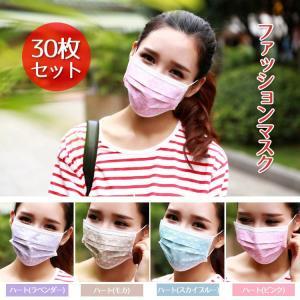 柄マスク 風邪や花粉症対策に かわいい 抗菌 予防 三層マス...