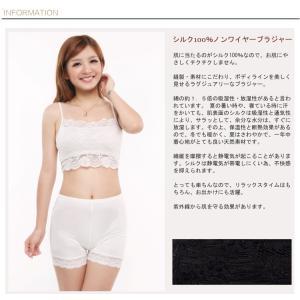 シルク ブラジャー キャミソール100%シルク 敏感肌 乾燥肌 こだわりシルク シルク 下着 シルクニット|thebest
