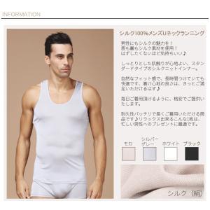 シルク U首 タンクトップ ランニング  男性 シルク100% メンズインナー シルク100%夏は涼しく 冬暖かい|thebest