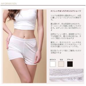 シルク ショーツ ボクサーシルクショーツ 100%シルク 敏感肌 乾燥肌 こだわりシルク ショーツ 絹 シルク 下着 シルクニット|thebest