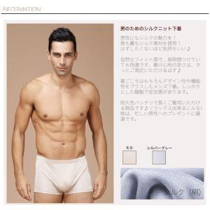 シルク ボクサーパンツ メンズ下着 シルク100% メンズインナー 大人気 シルク100%夏は涼しく...