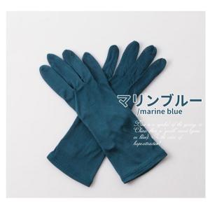 シルク手袋 100%シルク 保湿 手ぶくろ 手湿疹や手荒れに...