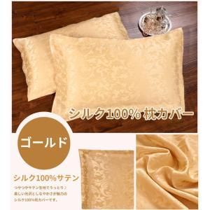 シルク100% 枕カバー フルカバー 2重サテン 絹枕カバー こだわりシルク  敏感肌  乾燥肌  アトピー セール|thebest