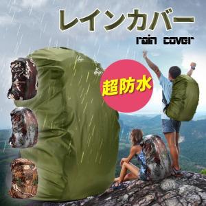素材:ナイロン  お気に入りのバックの泥除け・雨・埃・キズなど外的要因をシャットアウトします。 防水...