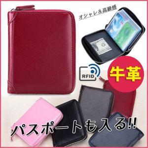 カードケース 本革 高級感 40枚収納 カードファイル 手帳型 マルチケース パスポート入れ カードケース 名刺入れ クレジットカードケース|thebest