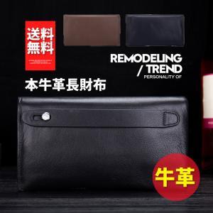 セカンドバッグ メンズ レザー 本革 手持ちベルト 結婚式 財布バッグ レザー 収納 ビジネス レディース クラッチバック 牛革 セール|thebest