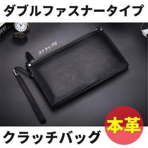 クラッチバッグ メンズ 本革 牛革 財布バッグ メンズ セカンドバッグ レザー クラッチ ドキュメントケース 収納 ビジネス バッグインバッグ セール|thebest