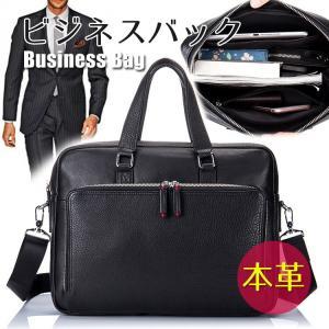 ビジネスバック 本革 メンズ ショルダーベルト付き ビジネスバック デイパック 鞄 高級感抜群 大容量 通勤 通学 出張 旅行|thebest