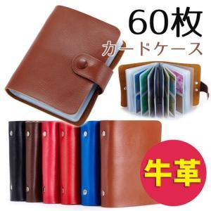 カードケース 本革 大容量 60枚収納 カードファイル 手帳型 マルチケース カードケース クレジットカードケース|thebest