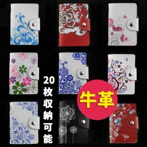 カードケース 本革 20ポケット ハンドメイド カードケース ポイントカード入れ idカードケース かわいい クレジットカードケース セール|thebest