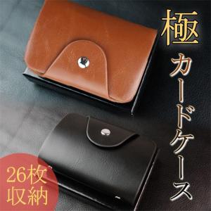 カードケース PU素材 革26ポケット ハンドメイド 高級感  カードケース オシャレ ポイントカード入れ idカード  名刺入れ クレジットカードケース|thebest
