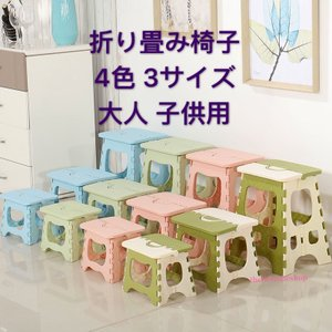 折りたたみ式 チェア 椅子 プラスチック製  持ち運び便利 多機能取っ手付き 脚立 踏み台 コンパク...