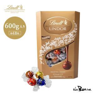 リンツ リンドールチョコレート 48P 600g コストコ |theboninc