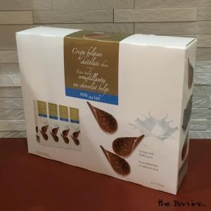 コストコ ハムレット チョコチップス ミルクチョコ 125gX4個|theboninc